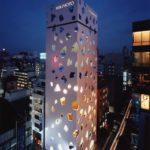 BUILDING MIKIMOTO